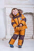 Детский зимний  комбинезон для мальчика    новинка 2017