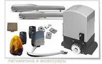 Универсальные аксессуары к автоматике Ан-Моторс