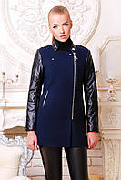 Женское приталенное полупальто на молнии с кожаными стёгаными рукавами темно синее