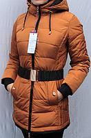 Куртка женская зимняя утеплитель холлофайбер