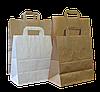 Пакеты с плоскими ручками 260х260х140 мм., белый крафт, 70 г.