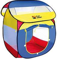Детская палатка Play smart 905S Волшебный домик