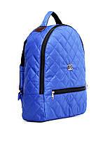 Рюкзак стеганный Chanel синий