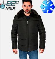Куртка зимняя мужская классическая 31-221 черный
