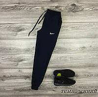Темно-синие спортивные штаны Nike, трикотаж