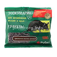 Гранулы от крыс и мышей «зоокумарин» масляно-ореховый аромат 100 гр