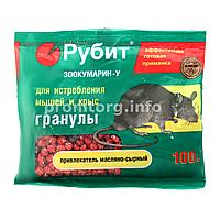 Гранулы от крыс и мышей «рубит» масляно-творожный аромат 100 гр