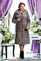 Женское зимнее пальто больших размеров (50-60) арт. 728 Сashimire Тон 1