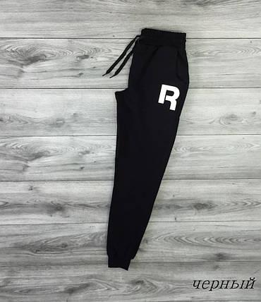 Штаны черные, спортивные, мужские, фото 2