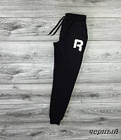 Штаны черные, спортивные, мужские