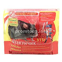 Зерновая приманка от мышей и крыс «Щелкунчик» с ароматом сыра 315гр