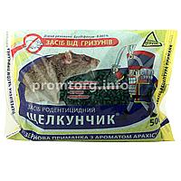 Зерновая приманка от мышей и крыс «Щелкунчик» с ароматом арахиса 500гр