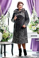 Женское шерстяное зимнее пальто больших размеров (50-60) арт. 728 Сashimire Тон 2