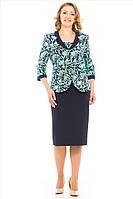 Женский  костюм  Рима   больших размеров  48, 50, 52,  54, 56, 58 бирюзовое