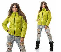 Куртка женская ДОД1005