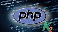 Веб-программирование на PHP