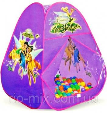 Палатка детская 802 Волшебная фея, фото 1