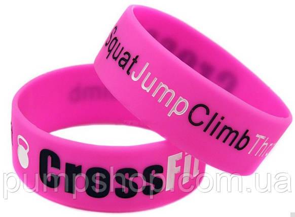 Браслет CrossFit Squat Jump Climb Throw Lift розовый, фото 2