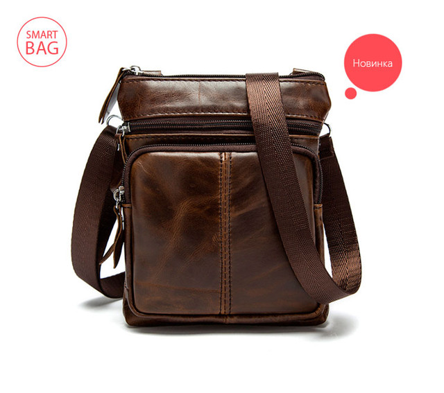 Мужская кожаная мини-сумка Marrant | коричневая