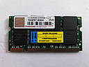 Оперативная память Trancend 1GB DDR1 266MHz SODIMM Б\У