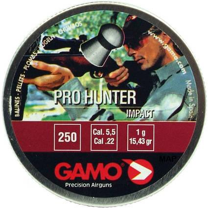 Пули Gamo Pro Hunter. 5 5мм пули GAMO. Пневматические пули Gamo Pro Hunter 1г 5,5 мм 250 шт, фото 2