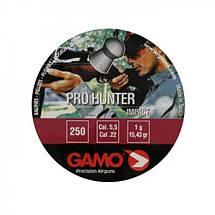 Пули Gamo Pro Hunter. 5 5мм пули GAMO. Пневматические пули Gamo Pro Hunter 1г 5,5 мм 250 шт, фото 3