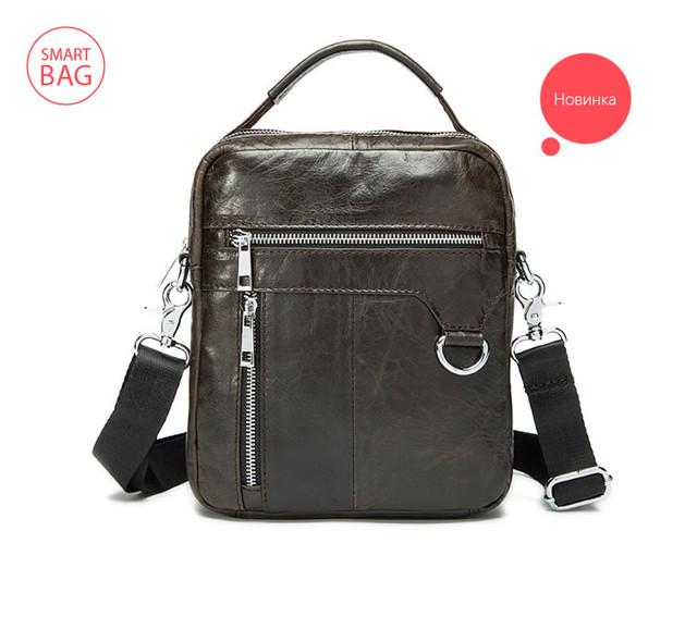 Мужская кожаная сумка Marrant | размер L