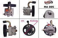 Насос ГУР MAZDA 323 F VI 98-04 , MAZDA 323 S VI 98-04 , MAZDA 626 V 97-02 , MAZDA 626 V Hatchback 97-02