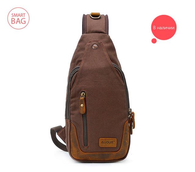 Рюкзак через плечо Augur | коричневый