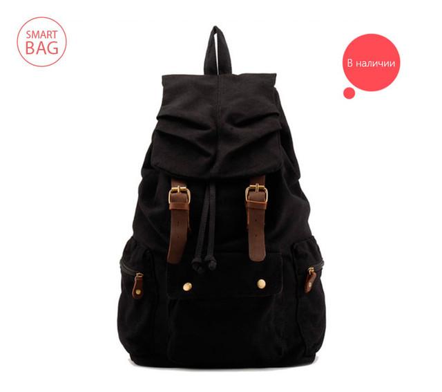 Городской рюкзак | черный