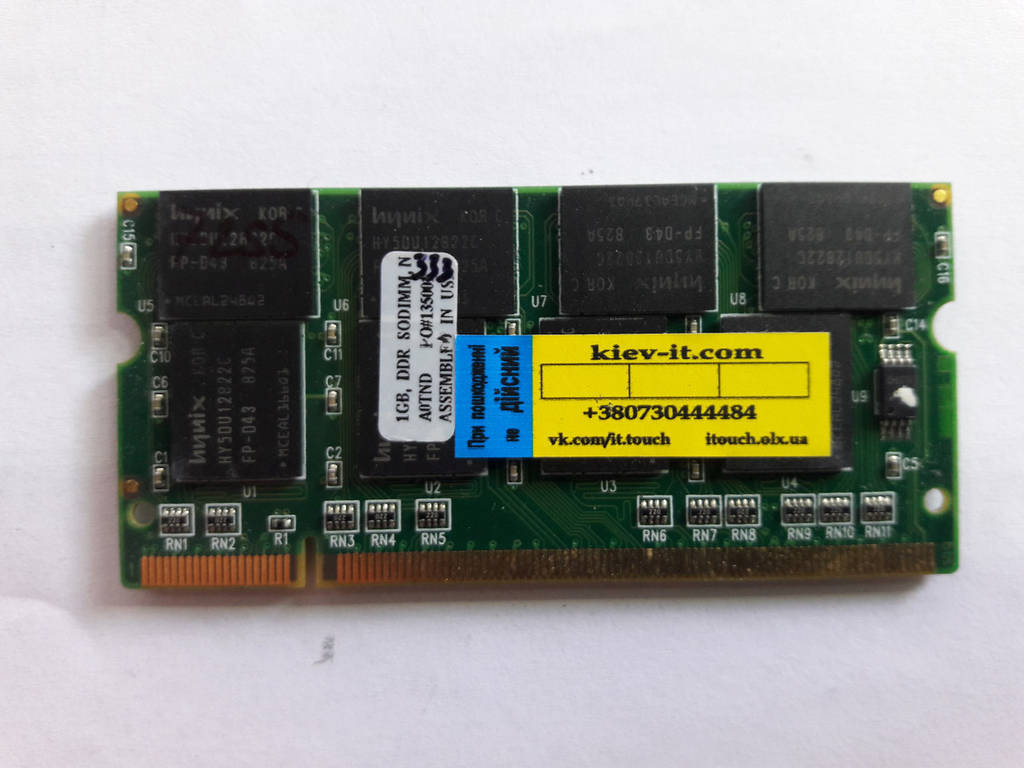 Оперативная память Hynix 1GB DDR1 333MHz Б\У SODIMM