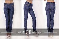 Итальянские женские джинсы Право сток