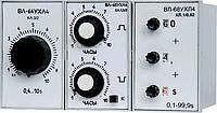Реле ВЛ- 68 2904 220В 50Гц / пост. пред.0,1с-99,9сек