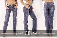 """Итальянские женские джинсы """"Шокер"""" сток"""