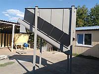 Бункер накопитель с дозатором