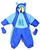 Детский комбинезон трансформер зимний Ушки (5 цвета), зимний комбинезон для девочки, для мальчика