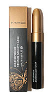 ТУШЬ ДЛЯ РЕСНИЦ MAC WATERPROOF STUDIO SCULPT LASH