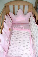 Подушка-бортик Корона розовая