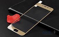 Защитное стекло Tempered Glass 3D Full Cover Meizu M3, M3 Mini, M3s Gold