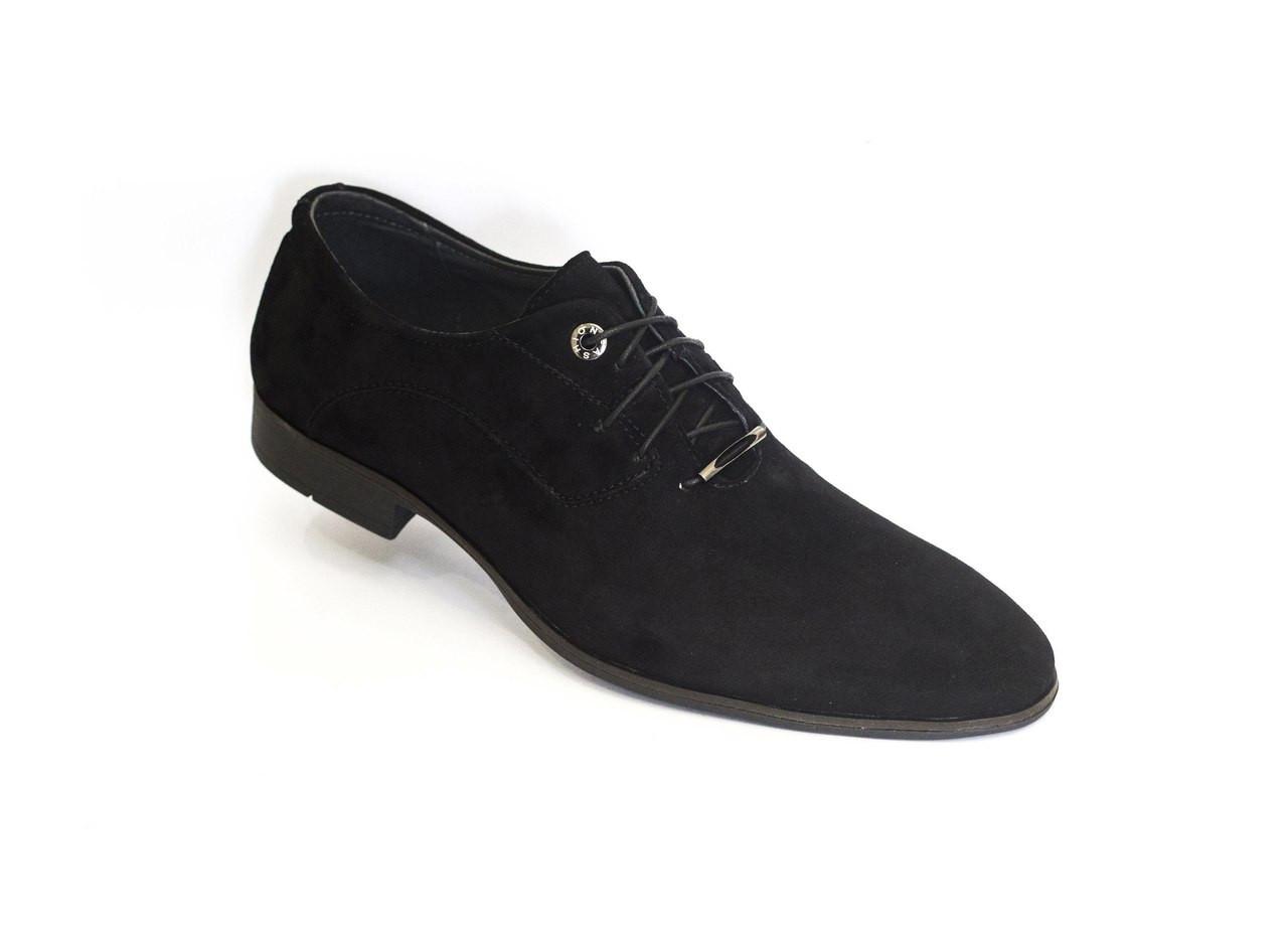 5e50cdfa7fe0f1 Туфлі VadRus, будь стильним!: продажа, цена в Тернополі. туфлі ...