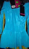Купальник для художественной гимнастики лазерный бирюза купальник гимнастический купальни