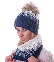 Комплект шапка шарф Маригранд, фото 1