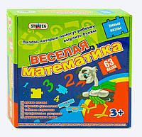 Книга Математика для дошкольников