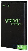 Аккумулятор Lenovo A630 IdeaPhone/BL206 (2500 mAh) Grand Premium