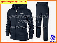 bfe9bce706f Детские теплые штаны для мальчиков оптом в Украине. Сравнить цены ...
