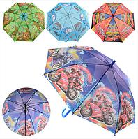 Детский зонтик-трость со спицами MK 0856 HN