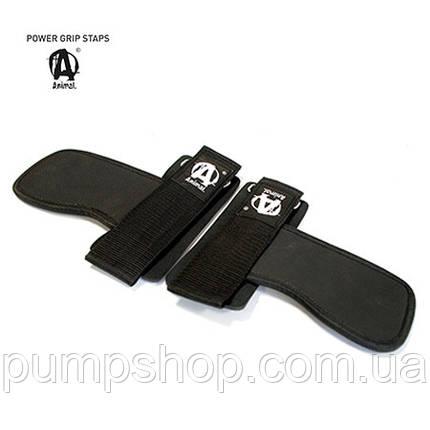 Захваты для хвата  ANIMAL Power Grip Staps, фото 2