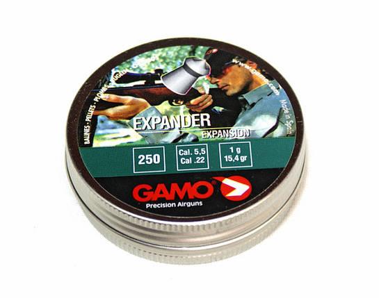 Пули пневматические Gamo Expander 5,5 мм 250 шт 1 г. для охоты, для спортивной стрельбы, пули, экспансивные, фото 2