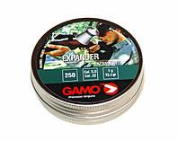 Пули пневматические Gamo Expander 5,5 мм 250 шт 1 г. для охоты, для спортивной стрельбы, пули, экспансивные