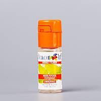 Peppermint (Menta Piperita) (Перечная Мята) - [FlavourArt, 10 мл]